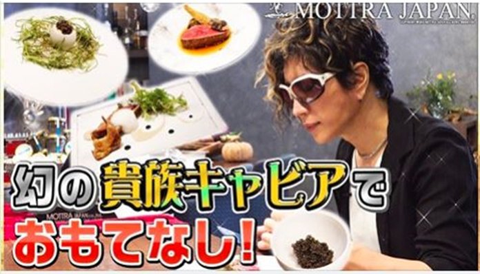 You Tube 『がくちゃん GACKT official You Tube』